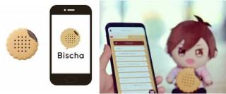 バンダイ、キャラクターの声をダウンロードして楽しめるスピーカー玩具「Bischa」を発売