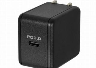 """オウルテック、最大出力18Wで""""超速""""充電できる「USB Type-C AC充電器」発売"""