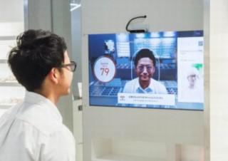 JINS、メガネ着用のままメガネをVR試着して度入りではっきり見える新システム発表