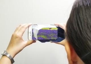 大村印刷の100円紙製VRゴーグル「Auggle S」シリーズが嗅覚をカバーして香りも楽しめる新機能を追加