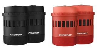 リンクス、常夜灯からコンパスやコップまで搭載した多機能Bluetoothスピーカーを発売
