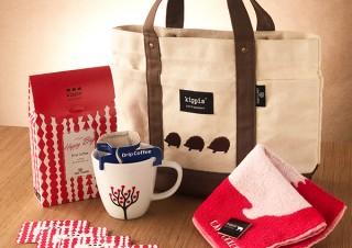 カフェブランド「カフェ レクセル」&北欧デザインが魅力な「kippis®」の限定「Happy Bag」