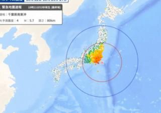 地震発生時にその揺れが即時にひと目でわかる「リアルタイム震度」、Yahoo!天気・災害より