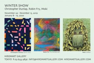 ヒロマート・ギャラリーの冬恒例のグループ展「WINTER SHOW」が今年も開催