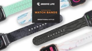 日本ポステック、AppleWatch互換バンド「Groove Band」の先行販売を開始