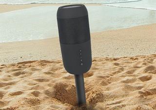 Gloture、ステーク付きで地面に刺せるアウトドア向けBluetoothスピーカーを発売