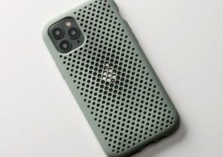 メッシュ構造で通気性良好! デザイン性と機能性を兼ねそなえたiPhoneケース「AndMesh」