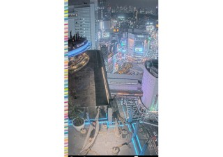 NTT Comと日建設計、遠隔から写真撮影できる新サービス「AIR FINDER」を提供開始
