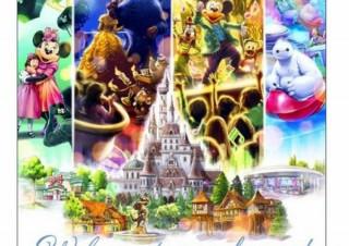 来年オープンの東京ディズニーランド新エリア、施設イメージなどを公開