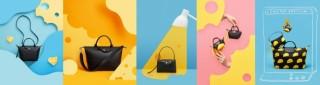 来年の干支・ねずみがモチーフ!ロンシャン×中国のファッションブロガーがコラボした限定「ル プリアージュ®」