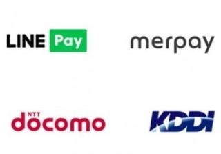 スマホ決済の大型連合MoPAが解散、LINEとヤフーの統合でLINE Payが方針転換