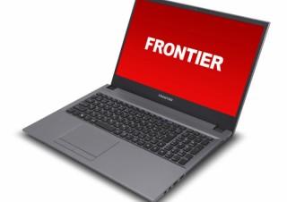 FRONTIER、Wi-Fi 6内蔵で第10世代インテルCoreシリーズを搭載したノートPCを発売
