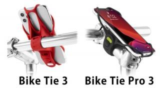 エアリア、工具不要で取り付け可能な自転車用スマホホルダー「BikeTie3」を発売