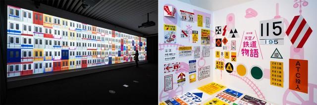 【美術館・博物館/冬の展覧会情報 2019・2020】東京開催のおすすめ展覧会を一挙ご紹介!グッズやイベント情報も
