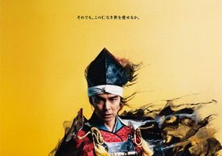 【DESIGN DIGEST】キービジュアル『麒麟がくる』、CDジャケット『PURE/Cö shu Nie』、商品パッケージ『75BEER』(2020.1.8)