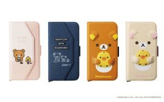PGA、「リラックマ」や「コリラックマ」デザインのiPhone 11用ケースを発売