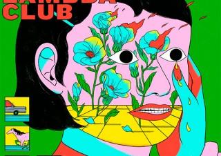 【DESIGN DIGEST】デジタル配信ジャケット『Good News Is Bad News/Helsinki Lambda Club』、書籍カバー『やっさもっさ/獅子文六』(2020.1.15)
