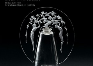 東京都庭園美術館「北澤美術館所蔵 ルネ・ラリック アール・デコのガラス モダン・エレガンスの美」【美術館・博物館/冬の展覧会情報 2019・2020】