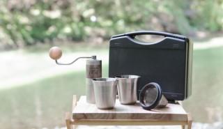 どこにいても最高のコーヒーが楽しめる「コーヒーグラインダーQ2モデル」一般販売開始