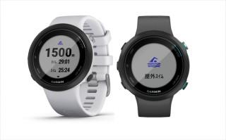 水中心拍計を搭載したスイミング用GPSスマートウォッチ「Garmin Swim 2」