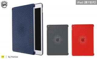 Hamee、軽量で頑丈なグラデーション状メッシュデザインのiPadケースを発売