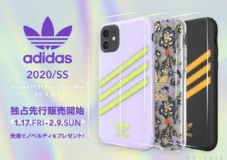 adidas Originalsの新作iPhoneケース、UNiCASEで限定先行販売。カラビナ等の特典も