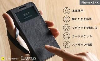 Hamee、本革で洗練されたデザインの窓付きダイアリーiPhoneケース発売