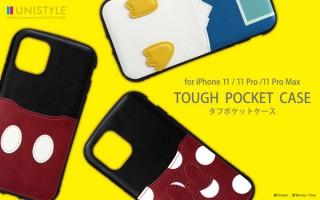 PGA、「ディズニー」と「ディズニー・ピクサー」キャラクターデザインのiPhone11ケースを発売