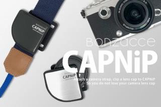 撮影時のレンズキャップ紛失防止に。ストラップに取り付ける専用クリップ「CAPNiP(キャップニップ)」