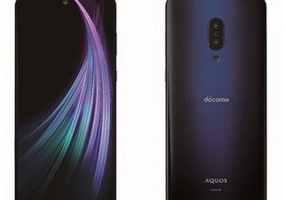 ドコモ、大画面・大容量電池・防水ながら世界最軽量141gのAQUOSフォン発売