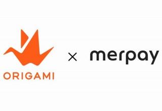 メルペイがOrigami Payを吸収!子会社化して周知期間後にメルペイに統合