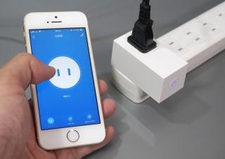 実売1,480円、スマホから家電製品をオン・オフできるWi-Fiスマートプラグ