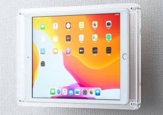サンワサプライ、10.2インチiPadを壁面用アームなどに取り付けられるケース「CR-LAIPAD14」を発売