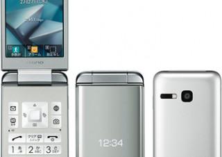 ソフトバンクとワイモバイル、電話の聞き取りやすさを追求した「DIGNO ケータイ3」を発売