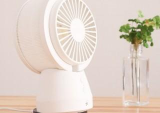 花粉やウイルスをキャッチする卓上サイズの空気清浄機「スポットクーリングファン」