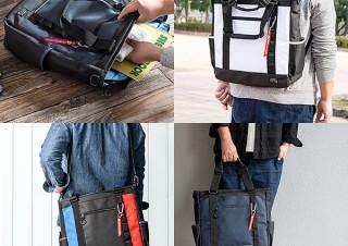 サンワサプライ、トート・ショルダー・リュック対応で16個のポケット搭載3WAYバッグを発売