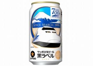 """引退する""""カモノハシ""""をデザインした「ありがとう東海道新幹線700系缶」発売"""