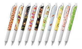 ぺんてる、日本伝統の友禅柄を施したボールペンを発売