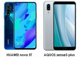 BIGLOBEモバイル、5カメラ搭載の「HUAWEI nova 5T」などスマートフォン3機種を追加