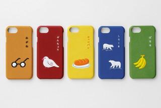 ハイタイド、「ニューレトロ」ブランドからツイル生地を使用したiPhoneケースを発売