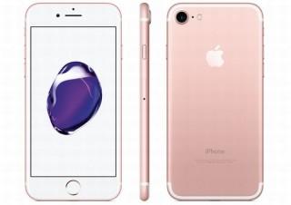 ドコモオンラインショップ、最大16,500円割引でiPhone7が2万7060円~に