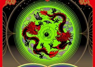 【DESIGN DIGEST】CDジャケット『Opportunity/DracoVirgo』、商品パッケージ『and and 運命の組み合わせボトル』、書籍カバー『魔法のサーカスと奇跡の本/エリカ・スワイラー』(2020.2.5)