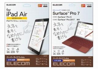 iPadなどにペンで書くと文字が素早くなめらかに書ける「ペーパーライクフィルム」