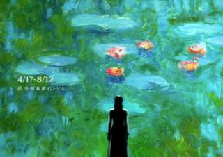 モネやドガの絵画の世界にダイブ!音響と全面投影の映像で「没入体験ミュージアム」開催