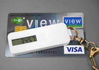 SuicaやPASMOも!かざすだけで交通系ICカードの残高を表示できるキーホルダー