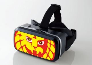 エレコム、「新日本プロレスVR」とコラボしたスマホ用VRゴーグルを発売
