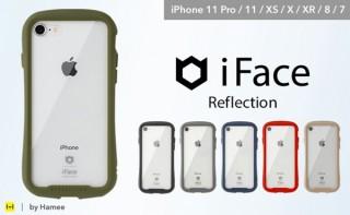 Hamee、透明なガラスが美しいiPhoneケース「Reflection」にカーキ色モデルを追加