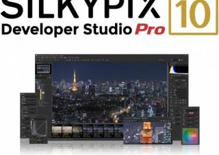 市川ソフトラボラトリー、RAW現像ソフト「SILKYPIX」シリーズ10作目を発売