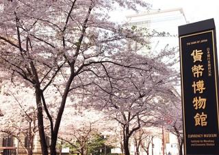 お花見2020/桜や花をテーマにした気分華やぐ展覧会4選!園内で桜を楽しめる博物館や、近くに桜の名所がある美術館も【春のアートなお出かけ】