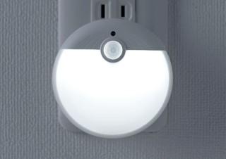 サンワサプライ、人感センサーを搭載したLEDナイトライトを発売